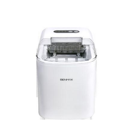 Maquina-de-gelo-super-ice-15kg-Benmax---220V